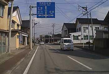 小倉峠 <峠と旅>